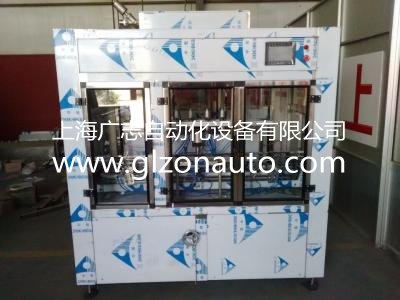 自动液体灌装机