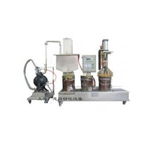 <b>20升涂料灌装自动化工液体灌装</b>