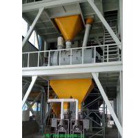 干粉砂浆灌装机