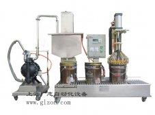 20升涂料液体自动灌装设备
