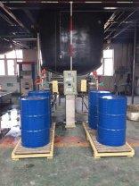 200升灌装机 200升自动灌装设备