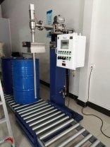 异辛酸200升灌装机-化工大桶灌