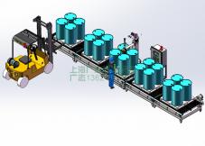 200升桶自动灌装生产线