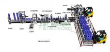 环氧防腐涂料自动灌装机